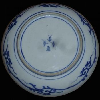 Porcelaine Imari plat XIX siècle